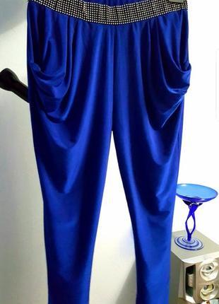 Брюки электрик синий брюки свободные летние  вечерние свободного кроя штаны яркие  галифе