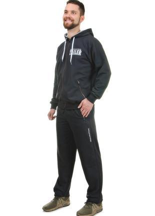Мужской спортивный костюм из трикотажа демисезонный куртка на молнии капюшон (2091серый)