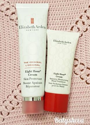 Elizabeth arden eight hour cream набор крем для лица+крем для рук