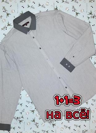 🎁1+1=3 оригинальная серая рубашка сорочка george с длинным рукавом, размер 50 - 52