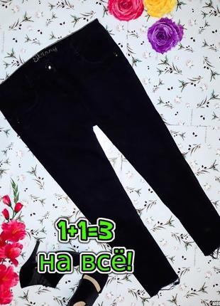 🎁1+1=3 серо-черные узкие зауженные джинсовые бриджи джинсы скинни george, размер 48 - 50