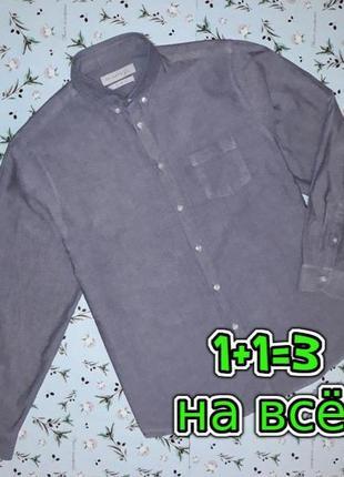 🎁1+1=3 фирменная серая рубашка сорочка с длинным рукавом primark, размер 52 - 54