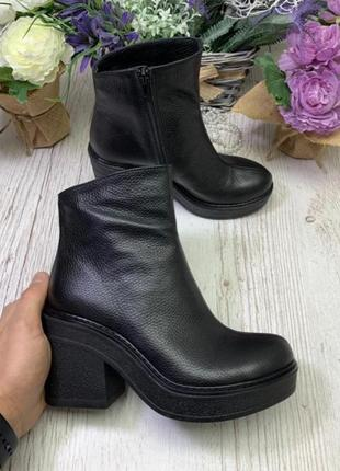 Демисезонные кожаные ботинки