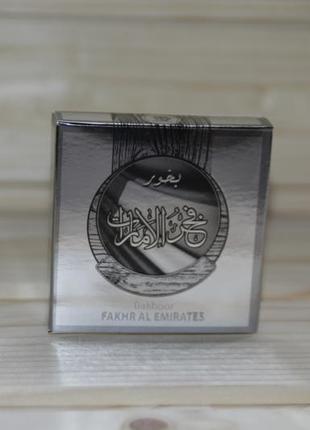 Бахур fakhr al emirates