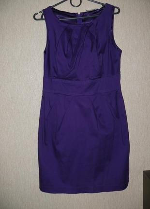 Платье безумно красивое,дешево