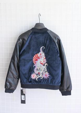 Курточка richmond