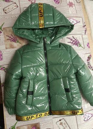 Курточка монклер на підкладці