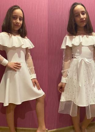 Платье рюша з юбкою