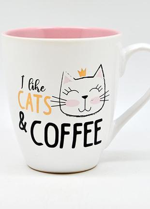 """Керамическая кружка с надписью """"i love cats&coffee"""" (""""люблю котов и кофе"""") 550мл"""