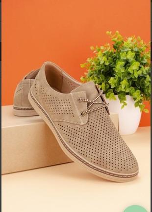Бежевые летние мужские туфли с перфорацией