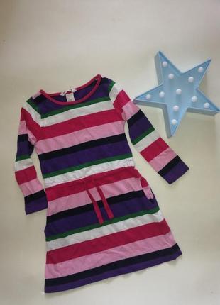 Платье с кармашками h&m