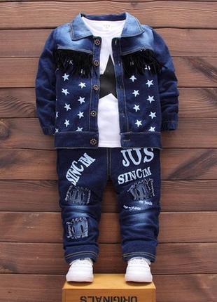 Джинсовый костюм тройка на мальчика
