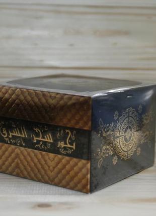 Бахур sehr al sharq