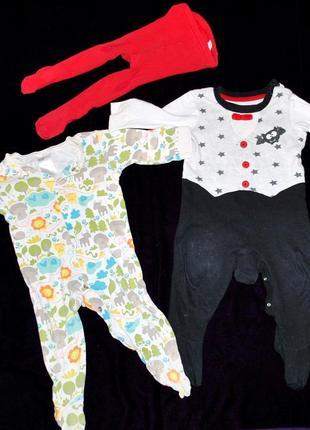 Комплект лот одежды для мальчика человечек 6-9 мес штаны колготы
