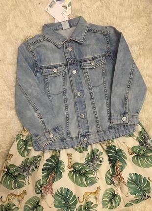 Куртка курточка на девочку джинсовая h&m