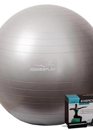 Фитбол гладкий серый 75 см