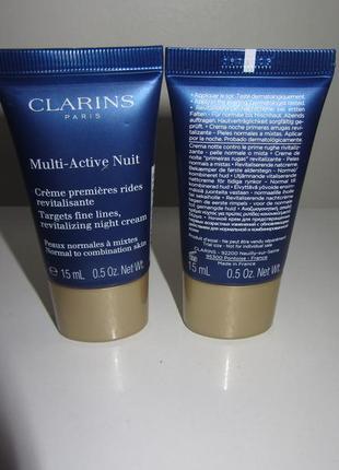 Ночной крем    clarins multi-active nuit
