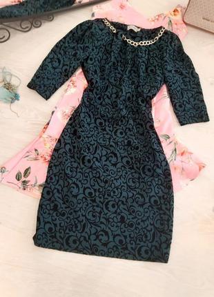 Нарядне вілюрове плаття