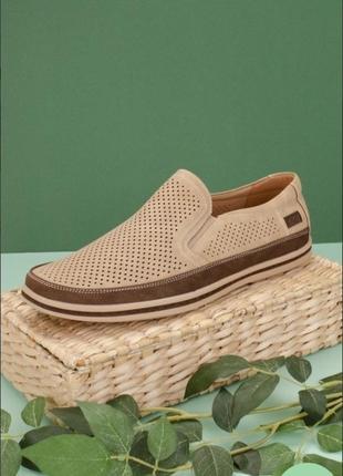 Бежевые мужские туфли с перфорацией летние модные красивые