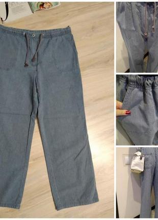 Тонкие легкие брюки штаны прямого покроя