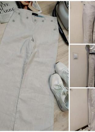 Светлые тонкие брюки штаны прямого покроя