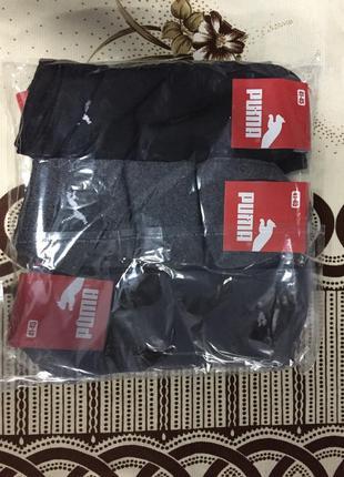 Носки мужские спорт короткие высшего качества хлопок в упаковке 12 пар 41-45