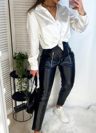 Шикарные кожаные штаны, брюки высокая посадка