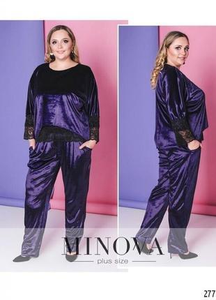Розкішний велюровий костюм в піжамному стилі!