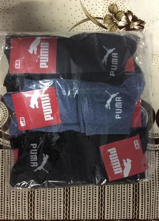 Носки мужские спорт средней длины высшего качества хлопок в упаковке 12 пар 41-45