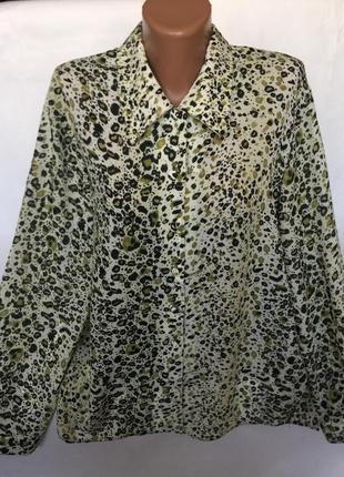 Стильная , модная рубашка блуза
