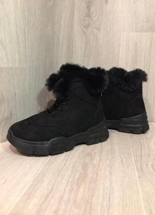 Ботинка зима распродажа