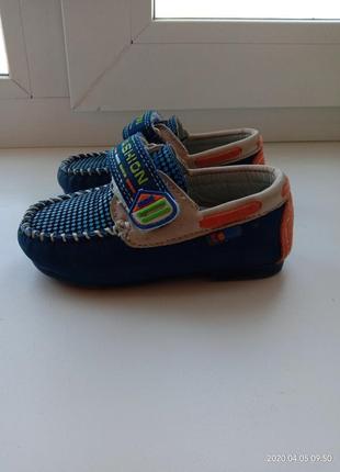 Туфли детские (мокасины)