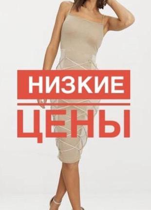 Распродажа.много вещей от 50-100гр.платье zara.