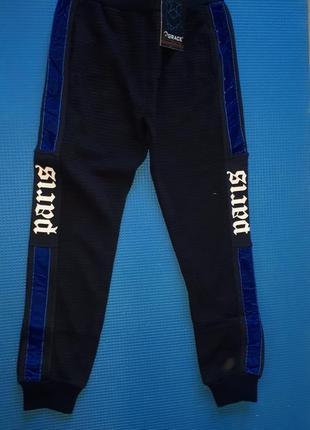 Модные спорт брюки джоггеры с лампасами весна 134-146
