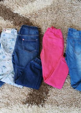 Оригинальные брюки, джинсы