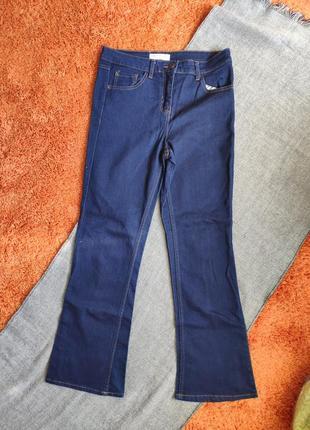 Завышенные джинсы прямые