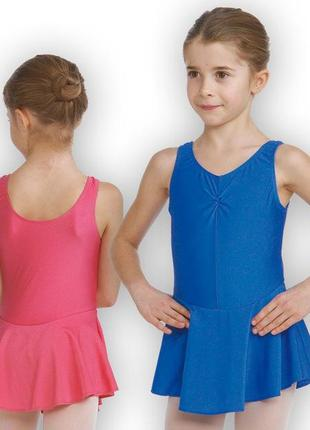 Трико танцевальное с юбкой 110-116 лайкра синее