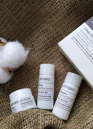 Primera набор средств для чувствительной кожи primera soothing sensitive 3 step gift set