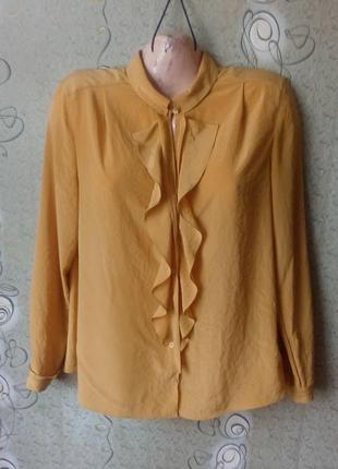 Luisa cerano- блуза с жатым эффектом.