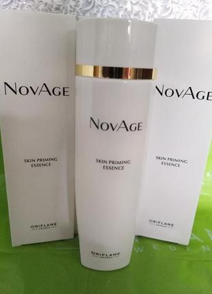 Увлажняющая эссенция для лица novage