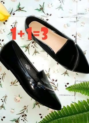 🎁1+1=3 шикарные лаковые черные туфли с острым носком лодочки лоферы asos, размер 40