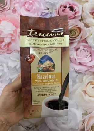 Вегетериагский кофе со вкусом ореха
