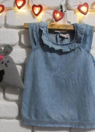 Блуза, майка, футболка, туника