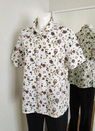 Хлопковая белая рубашка принт xxl