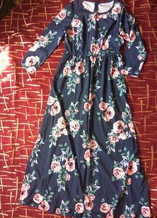Sale длинное платье