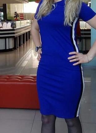 Платье с лампасами платье очень красивое платье электрик синее платье