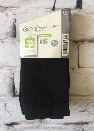 Набор носки 3 пары черные био хлопок