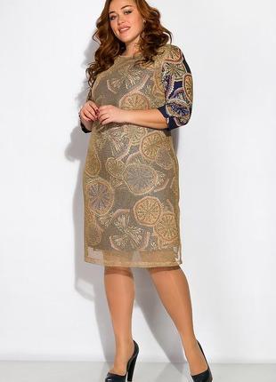 Платье нарядное    120pmj334