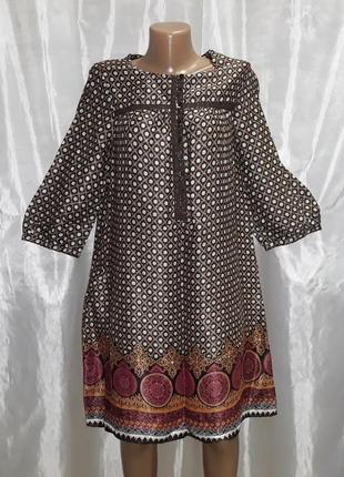 Платье весна-лето 3suisses collection