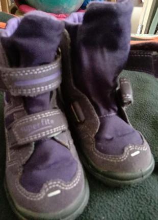 Зимние сапоги снегоходы gore -texе. термл сапоги  тнрмо ботинки